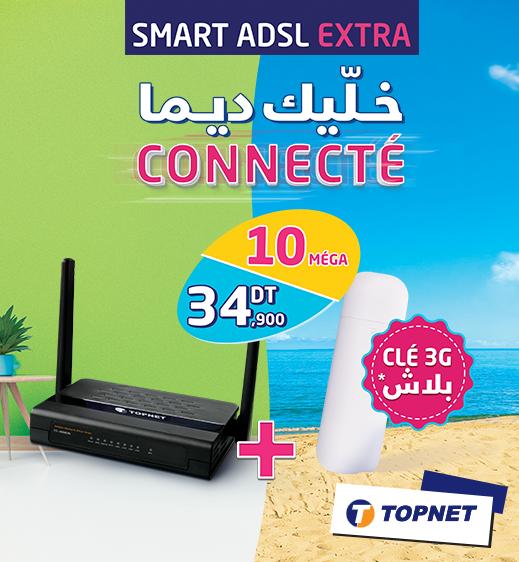 SMART ADSL EXTRA