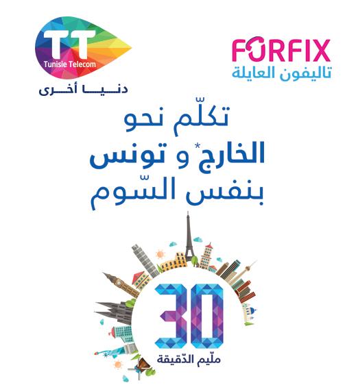 ForFix à 30 Millimes