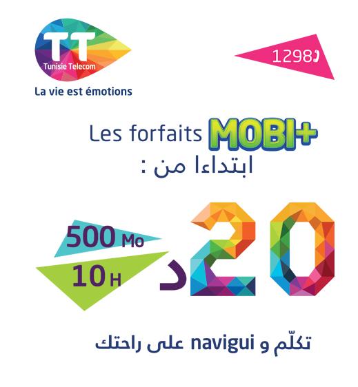 MOBI+