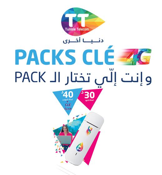 Packs clé 4G